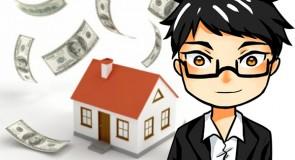 ลองดูกันว่า เงินเดือนของเรา กู้ซื้อบ้านจากแบงค์ได้เท่าไหร่ [บทความที่ 10]